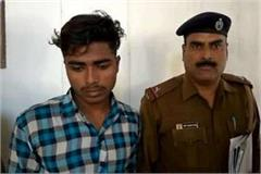police arrested a man who insulted pm modi