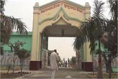 ram rahim dera open in kaithal