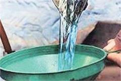 kerosene oil supplied after fake sign