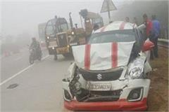 due to the fog 10 vehicles bump in yamuna expressway