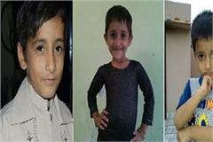 maha panchayat 3 children murder case cbi probe