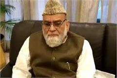 shahi imam raised questions on formula submitted by shia waqf board