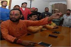 terrorist organization behind the murder of vipin sharma