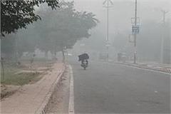 smog or smoke  visibility decreased  people upset  administration unaware