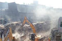 ludhiana factory collapse