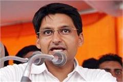 deepender said maharaeli is a question of living and dying for us