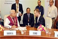 mou between enterprises and government