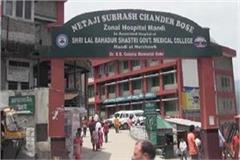 patients and practitioners will get this facility at mandi hospital