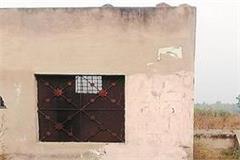 khalistani slogans written on walls destroyed by police