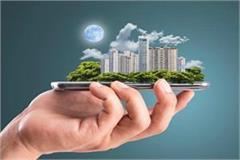 smart city projects will start appearing on the ground from june