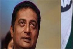 prakash raj attacked on pm modi