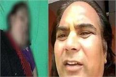 saint yuvraj rape suicide attempt