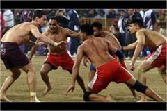 no preparation for organizing world kabaddi cup
