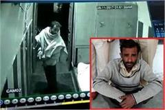 servant stole from shop 1 9 lakh arrested by reason cctv capturing