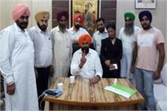 sad false allegations against congress
