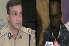 ashok kumar pradyuman murder case