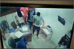 sketch of looted rooks released one lakh reward