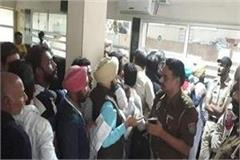 traffic police invoice rejected