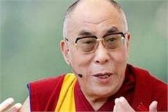 if china gives freedom to tibet i will be back today dalai lama