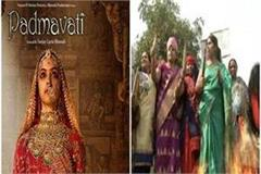not to be stopped padmavati film opposes varanasi women rolling out on road