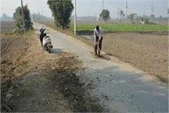 rural link filled the pits lying on the road