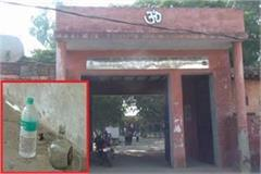 government school transferred into drinking spot at night