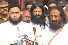 maulana fargahi mahli also has edge of ravishankar formula