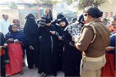 during voting police removed burqa and checking