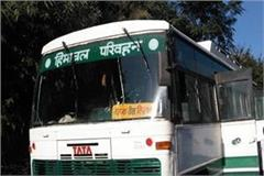 election duty engaged in hrtc buses bill 88 lakh