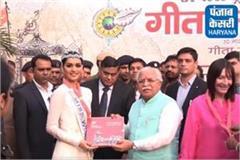 haryana government will provide sanitary napkins to school girls