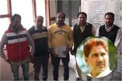 subhash barla accused of eleven crore tender scam