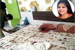 body of the girl in bedroom was soaked with blood the body had 5 pills