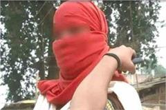 police refused to change religion  raped young woman  filed report