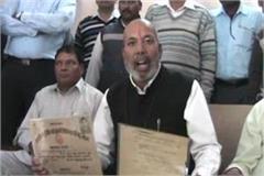 announcement of the rmp association that jail bharo movement