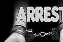 2 arrested