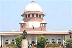 supreme court stops execution of high court in jindal university gangrape case