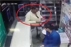 haryana faridabad stealing police