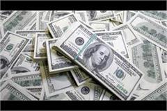 dollar wants to punjabi youth