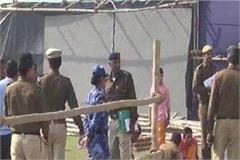 kurukshetra president ramnath kovind police