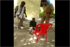 video viral a minor teenager being mortgaged by up police