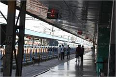 12 trains cancelled till february 14 due to smog
