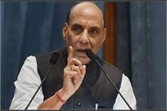 yogi threatens isis home minister rajnath made every possible security claim