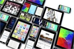 three million pricing mobile phones stolen sell in nepal