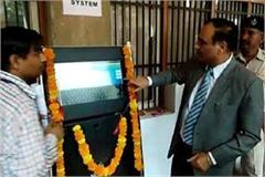 kiosks in haryana district courts will take all the information related case