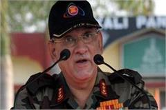 need of continuous war practice at the present time   army chief