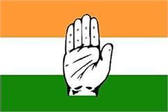 congress will celebrate black day on november 8 in punjab
