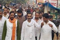 bjp women front blasts union minister sanjeev bialan effigy