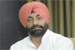 congress government gives khaira summon