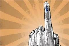 himachali voters get holiday in haryana