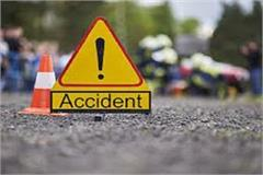 the car collided with the tractor trolley maiden  s death
